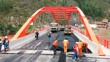 Puente Urcos